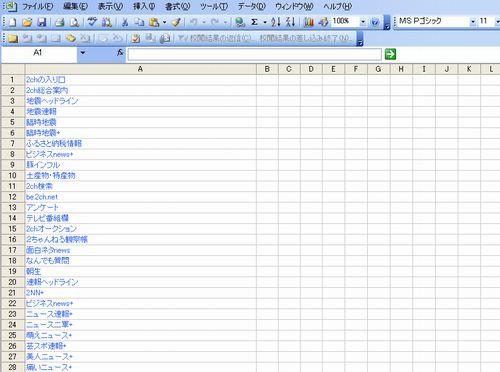 Macrosoft Excel - Book1