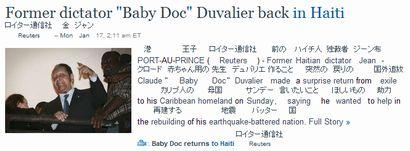 Yahoo! US News